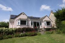 Detached Bungalow for sale in Bisley Road