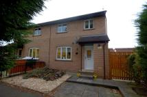 End of Terrace home in Croft Wynd, Uddingston...