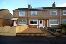 Terraced home in Hume Drive, Uddingston...