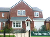 4 bed Detached home in Wargrave Road...