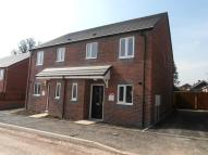 3 bed semi detached property in Sovereign Gardens...