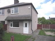 2 bedroom semi detached property to rent in Hamlet Lane...