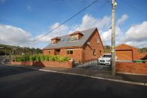 Detached Bungalow for sale in Riverside, Carno Street...