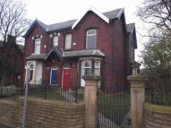 Infirmary Road property