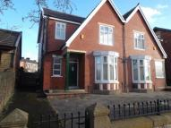 3 bedroom semi detached house in Infirmary Road...