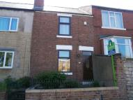 2 bedroom property in Elm Green Lane...
