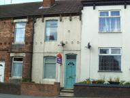 3 bedroom Terraced house to rent in Loscoe Road, Heanor...