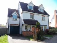 4 bedroom Detached home for sale in Cleveland Way, Stevenage...