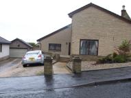 Detached Bungalow in Hoyle Crescent, Cumnock...