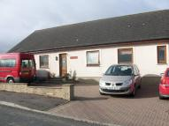 4 bedroom Detached Bungalow in Glaisnock Road, Cumnock...