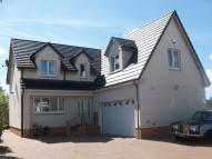 4 bed Detached Villa in Car Road, Cumnock, KA18