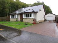 Detached Bungalow for sale in Craigston Holm, Lugar...