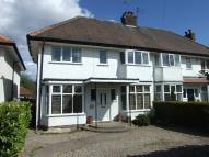 3 bed semi detached property in Westfield Lane, Swanland...