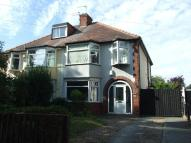 Wolfreton Lane semi detached house for sale