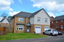 Broomhouse Crescent  Detached property for sale