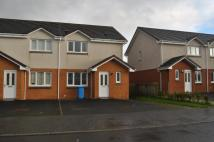 semi detached property to rent in Pochard, Lesmahagow...