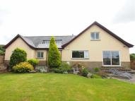 Detached property for sale in Mill Lane...