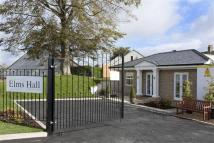 2 bedroom Flat for sale in Elms Road, Bare...