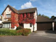 4 bed Detached property for sale in Happy Mount Court, Bare...