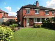 3 bed semi detached home in Green Lane, Lofthouse...