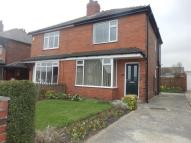 2 bedroom semi detached house for sale in Wood Lane, Rothwell...
