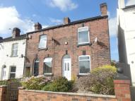 2 bedroom Terraced house for sale in Spibey Lane, Rothwell...