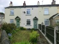 1 bedroom Terraced house for sale in Primrose Road, LEEDS