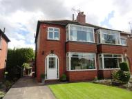 3 bed semi detached house in Primrose Lane, Leeds