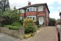 Austhorpe Lane semi detached property for sale