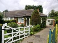 3 bed Semi-Detached Bungalow in 37 Valley Drive...