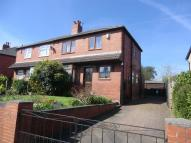 3 bedroom semi detached house for sale in The Oval, Killingbeck...