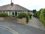 2 bedroom Semi-Detached Bungalow in Kennerleigh Rise, Leeds