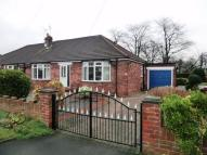 Semi-Detached Bungalow for sale in Park Avenue, Crossgates...