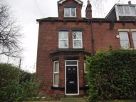 Apartment to rent in Birch Avenue, Crossgates...