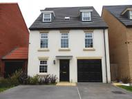 4 bedroom Detached home in Renison Avenue...