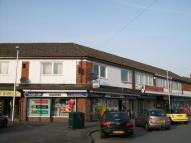 1 bed Flat in Loxdale Drive...