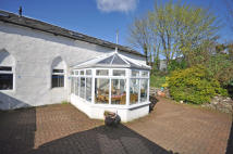 2 bed End of Terrace home in Dalvait Road, Balloch...