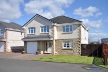 Detached property for sale in Perrays Grove, Dumbarton...