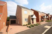 4 bedroom Detached home for sale in Chapel Lea, CLIFTON...