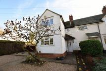 4 bed Terraced home for sale in Toll Bar, Cottesmore...