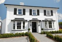 2 bed Apartment in Esher Road...