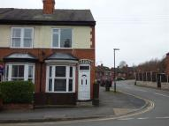 3 bedroom Terraced house to rent in Stevens Road, Sandiacre...