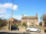 Nottingham Road Cottage to rent