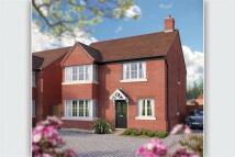 new home in Courtenay Grange...