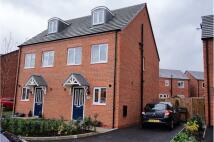 Aspen Way semi detached house for sale