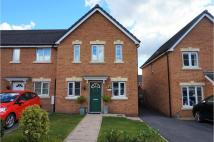 Terraced home for sale in Maes Ifor, Cardiff...