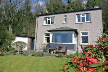 3 bed Detached house for sale in Gowrie Cottage...