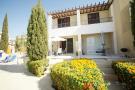 Villa in Paphos, Geroskipou
