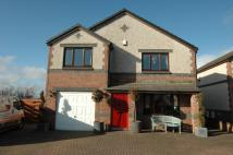 4 bedroom Detached house for sale in Teal Close...