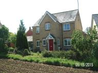 4 bed Detached house for sale in Palmerswent Close...